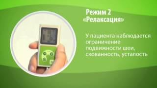Специализированный физиотерапевтический аппарат ДиаДЭНС-Остео 1 (ДЭНАС-Остео 1)(, 2015-06-22T11:12:15.000Z)