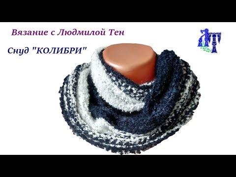 Сайт колибри вязание спицами и крючком
