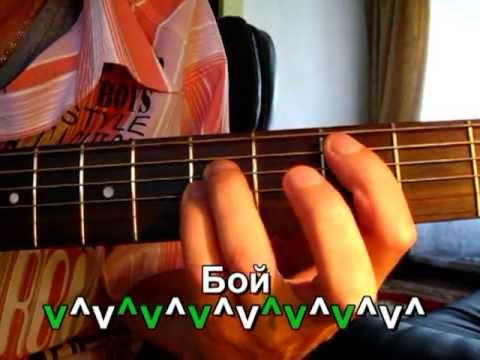 Видео Примеры Аккордов