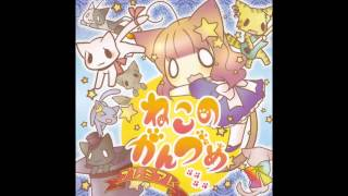 2 - A white cat sings lovely jazz waltz
