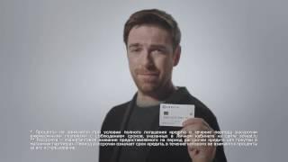 видео Кредитная карта «Совесть» от Киви Банка