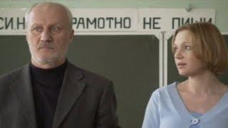 Учитель в законе 3 сезон 13 серия