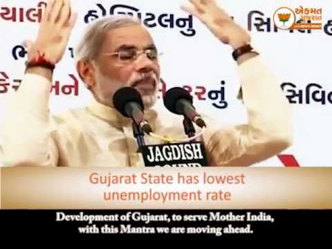Gujarat Offers the Highest Employment in the Country