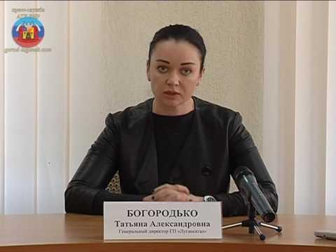 lgikvideo: «Луганскгаз» об отключении газоснабжения в двух луганских поселках