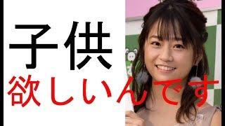 島田は13日に東京・秋葉原のAKB48劇場で卒業公演を行い、今後は...
