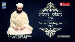 Satnam Waheguru Jaap | Waheguru Simran | Bhai Jaswinder Singh Ji Jagadhri Wale | Amritt Saagar