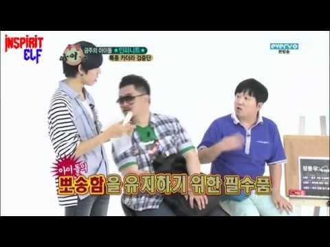 ENG SUBS Infinite Weekly Idol 25