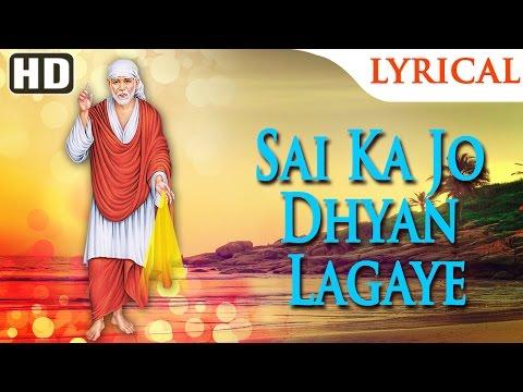 Sai Ka Jo Dhyan Lagaye | Sai Baba Songs by Amey Date | Sai Bhakti