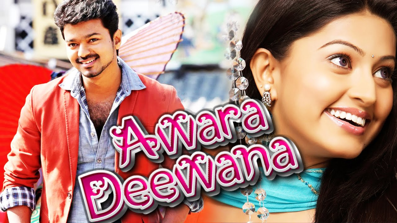 Download Awara Deewana (2017) Vijay Full Hindi Dubbed Movie | South Indian Movies in Hindi Dubbed | Vijay