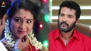 Senthoora Poove   17th to 21st August 2020 - Promo