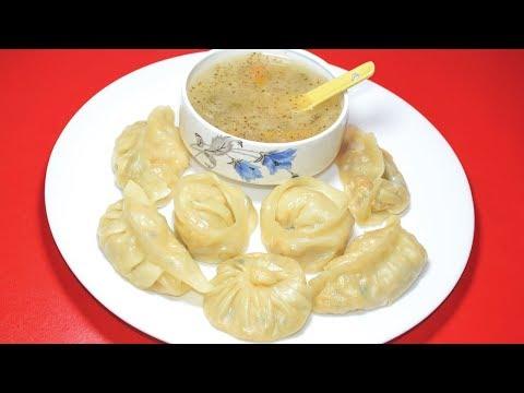 Veg Momos Recipe | Easy Dumplings Recipe In Bangla | Vegetable Dim Sum Recipe