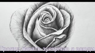 Вільям Шекспір Сонет 130