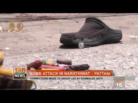 TNN THAILAND NEWS ข่าวภาคภาษาอังกฤษ (06/09/2559)