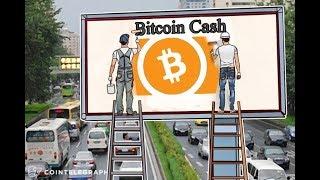 Bitcoin Cash))) Где взять Адрес Кошелька? Обмен Крипто Валюты!