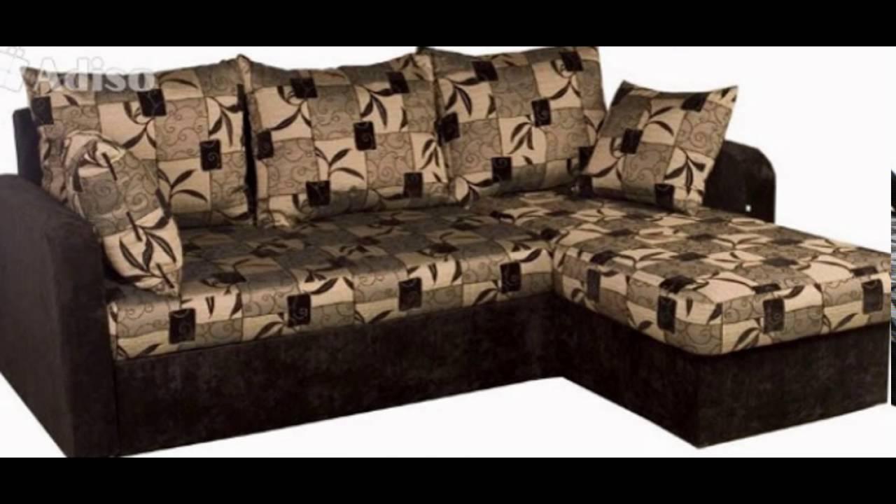 Угловые диваны в барнауле фото - YouTube