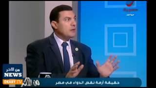 بالفيديو| العزبي: تعويم