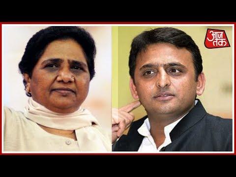 अखिलेश यादव ने मानी BSP से दोस्ती की बात