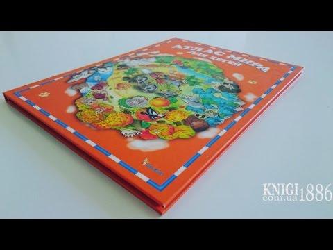 Карточки серии