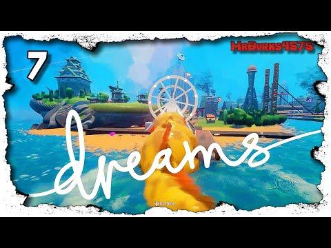 Traumwelten Erkunden 🎬 DREAMS PS4 Deutsch ★7★ Lets Play Dreams PS4 Gameplay German