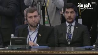 في أستانا اتفاق روسي تركي إيراني في بيان غاب عنه السوريون