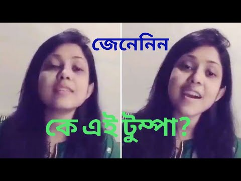 Tumpa Khan Lifestyle | Oporadhi | অপরাধী | Arman Alif | Cover By Tumpa Khan | Female Version