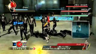Kamen Rider Battride War(PS3) - DenO 2