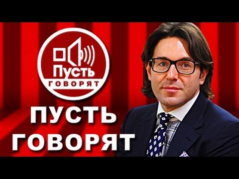 Святая Блаженная Ксения Петербургская Пусть говорят 1