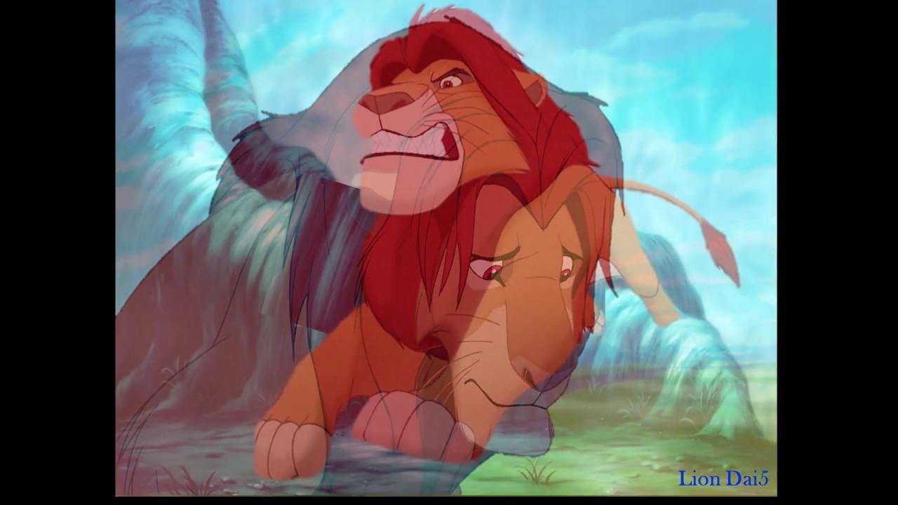 lion king simba vs kovu