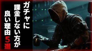 OPEN 2015/11/6 発売 PS4版『コールオブデューティー:ブラックオプス3』...