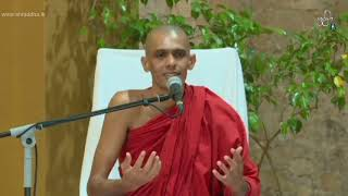 Udeshana Dharma Deshanaya   උදෑසන ධර්ම දේශනය   2018/11/11   Shraddha TV