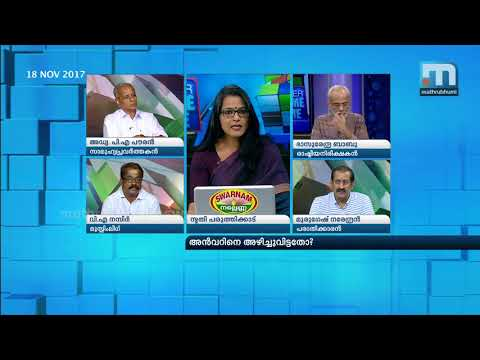 Is Anvar given a free hand by Pinarayi government?| Super Prime Time| Part 2| Mathrubhumi News