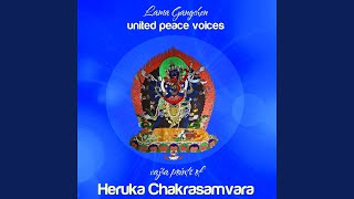 Dedication and the Eight Lines of Praise to Heruka