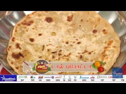 ஏழாம் சுவை - Dal Paratha / How to make Dal Paratha - Quick Recipe | VelichamTv Entertainment