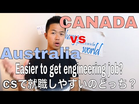 CANADA OR AUSTRALIA: EASIER TO GET SOFTWARE ENGINEERING JOBS?