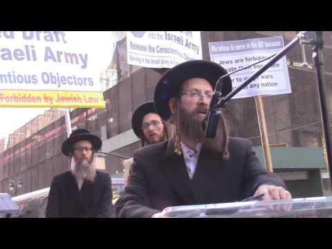 Protesting Forced Draft in Israel at Office of Friends of the IDF in NYC - part 2