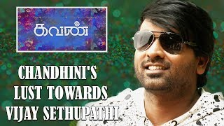 Tamil Short Scenes | Kavan - Chandhini's lust towards Vijay Sethupathi