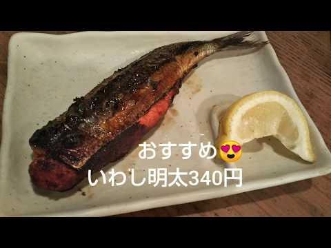 夫婦旅行✨「福岡博多パート2」