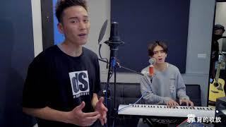 泰坦TITAN-《我搞~甜蜜情歌版》cover by 奧斯丁x漢之