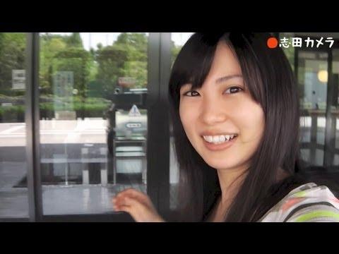 志田ちゃんねる vol.10 ドラマ「なるようになるさ。」現場レポート2