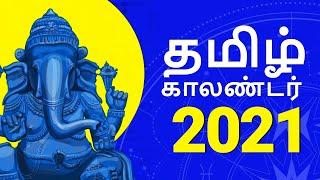Tamil Calendar 2021 - Tamil Festivals, Tamil Nadu Govt. Holidays screenshot 5