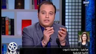 فيديو.. فاطمة ناعوت عن تخفيف حبسها لـ6 أشهر: