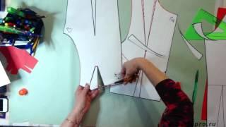 Вырезка из видеокурса