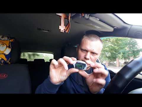 Как настроить брелок шерхан магикар 5