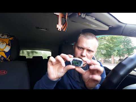 Как подключить брелок шерхан 5