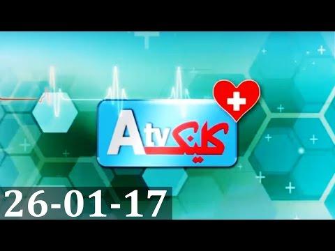 ATV Clinic - 26 January 2017   ATV