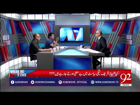 Irshad Bhatti Reveals Inside Story About Ch Nisar Press Conference