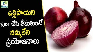 Onion Health Benefits  - Health Tips in Telugu || mana Arogyam
