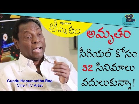 I Had To Miss 32 Movies For AMRUTHAM | Comedian GUNDU HANUMANTHA RAO | Exclusive Interview | ChusiPo