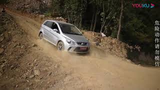 Beiqi Saab guy open challenge to the mountain, repeated failures, the car is still not too bad