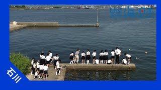 2017年 #15 「海と大野町小学校」 | 海と日本PROJECT in いしかわ